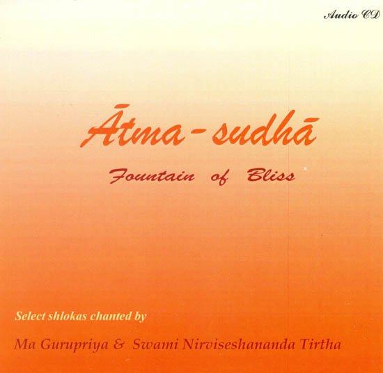 Aatma Sudha