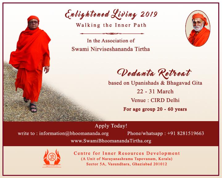 Delhi NSJ Mar 2019 EL Ret