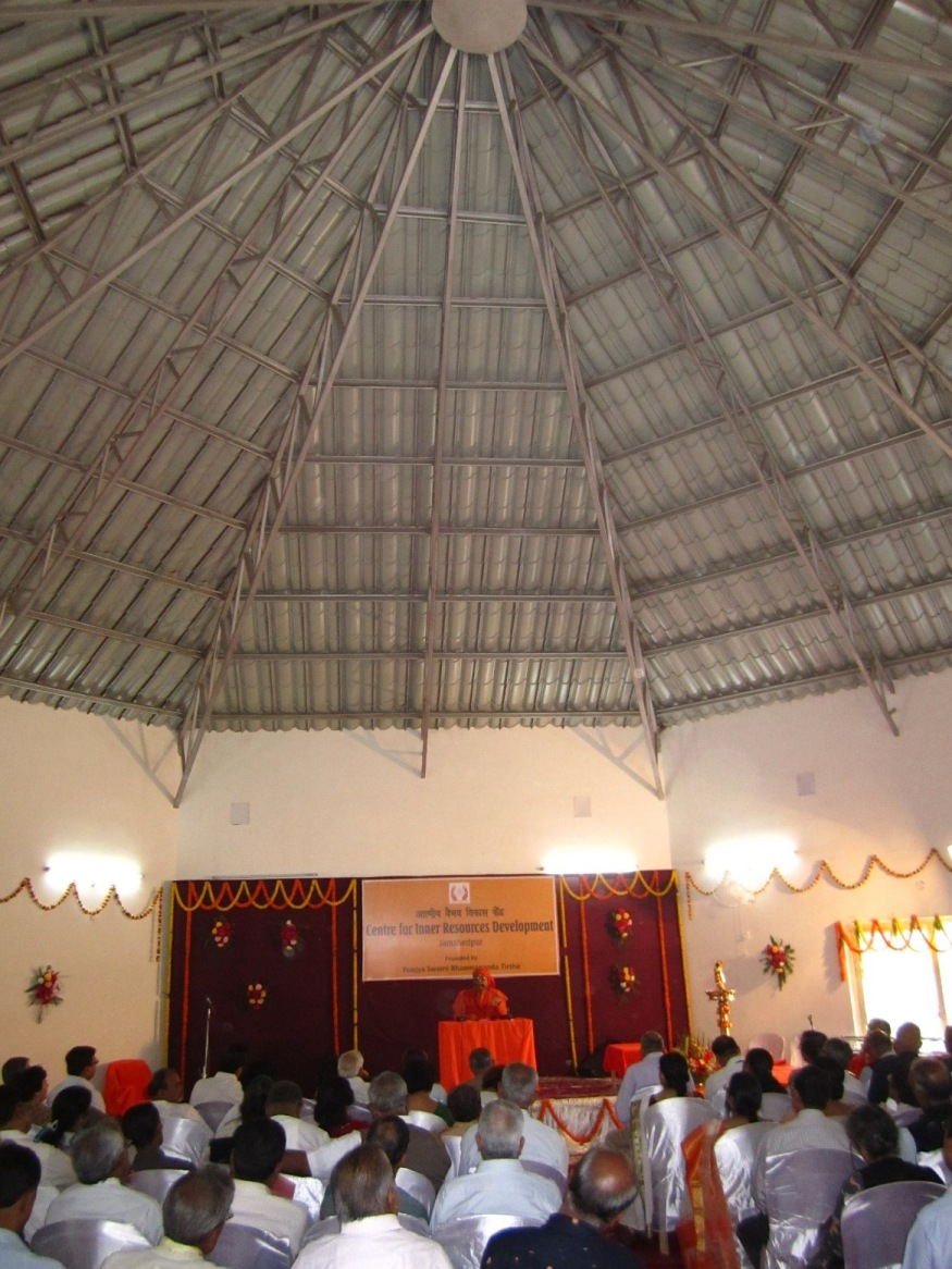 vijnaana bhawan - session in progress