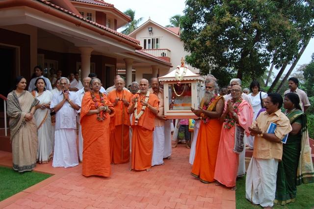 bhaagavata grantha procession begins at narayanashrama tapovanam