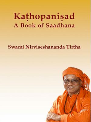 Kathopanishad_Sm