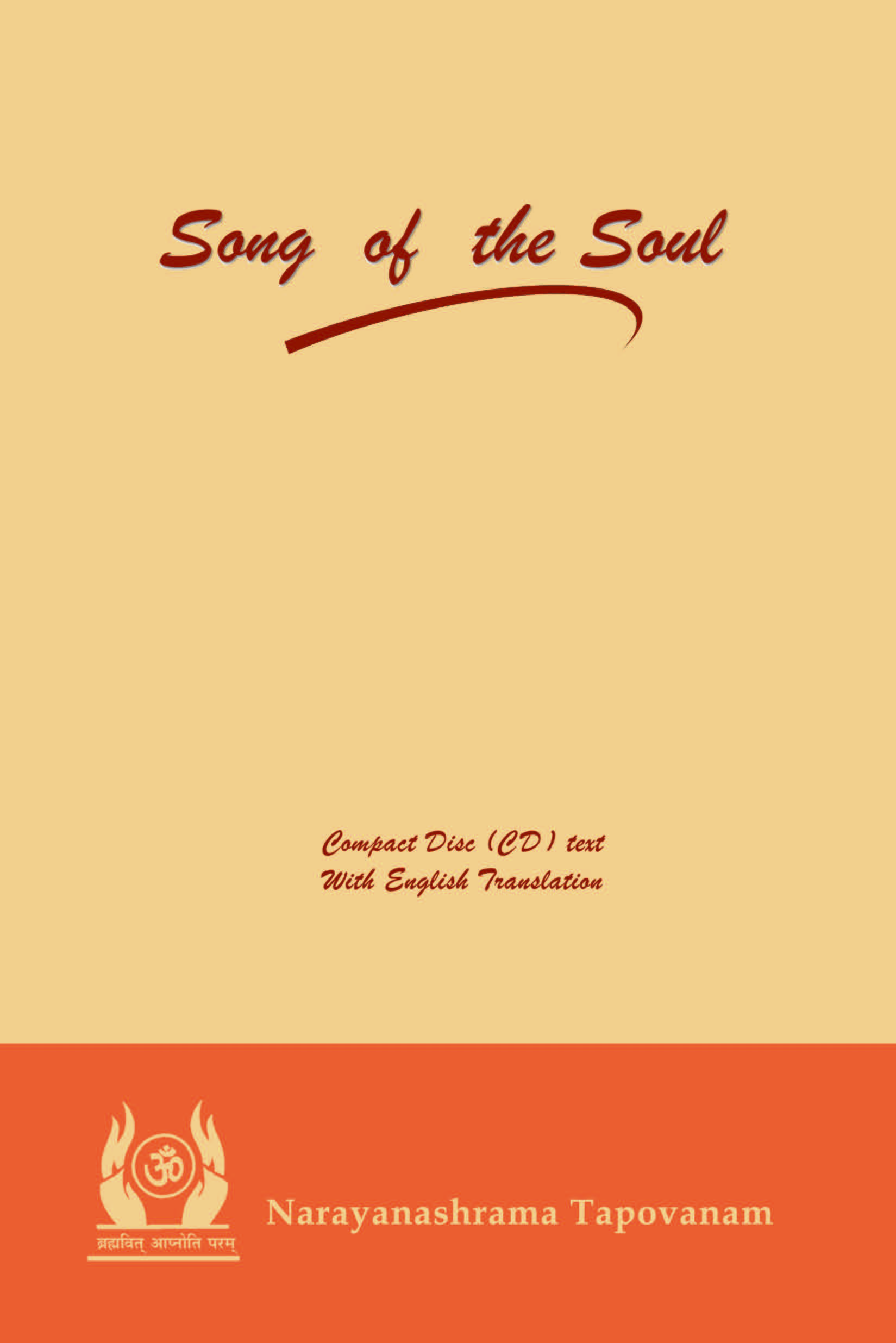 Song of the Soul Cover