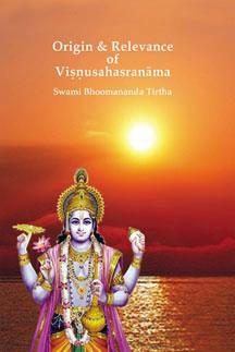 VishnuSahasranaama-Cover