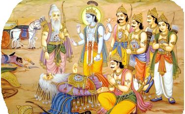 Vishnu Sahashranaama Bheeshma